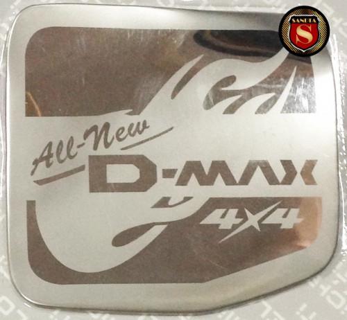 ครอบฝาถังน้ำมัน ISUZU D-MAX ALL NEW 2011 4D อีซูซุ ดีแมค ออนิว 2011 4ประตู