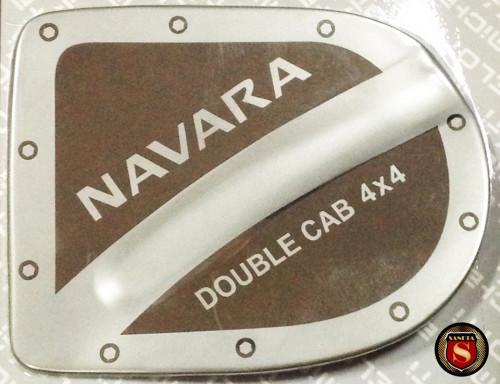 ครอบฝาถังน้ำมัน NISSAN NAVARA 4D 4x4 นิสสัน นาวาร่า 4ประตู