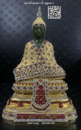 พระพุทธรูป ปิดทองแท้ ติดคริสตัล ( งานลงพลอยสวารอฟสกี้ - พระพุทธชินราช หลวงพ่อโสธร พระแก้วมรกต) 9
