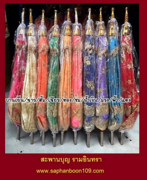 ** ราคาสัปทน ** มีหลายเนื้อผ้า ผ้าตาด ผ้าดอก ผ้าซาติน ผ้าลูกไม้ ผ้าไหม ผ้าลายไทย ผ้าเพชรผ้าเลื่อม 7