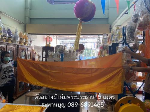 ผ้ารองพาน ผ้าห่มพระพุทธรูป ผ้าสไบห่มพระ ผ้าคลุมพาน ผ้าห่มเจดีย์ 7