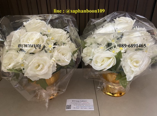 พานดอกกุหลาบสีเหลือง / สีม่วง  / สีขาว / สีชมพู /  สีฟ้า ( พานดอกไม้ ) 9