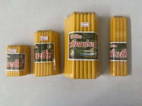เทียนหนัก 1 บาท ตราประทีป  สีเหลือง และ เทียนหนัก50 สตางค์  ( เบอร์ 21 และ เบอร์ 15 ) 5