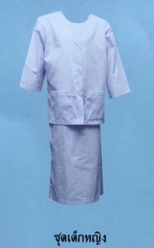 ชุดขาวเด็กชีพราหมณ์น้อย (  เสื้อ+ผ้าถุงเอวยาง )  ตรารัตนาภรณ์แท้ ตัวแทนจำหน่ายโดยสะพานบุญ 5