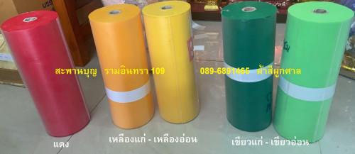 ผ้าสี ผ้าแพร  งานตัดสำเร็จ สำหรับผูกศาลพระภูมิ ( ผ้าสามสี ผ้าเจ็ดสี ผ้า9สี ) 7