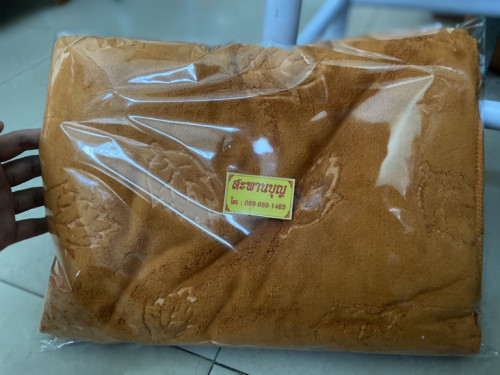ผ้าเช็ดตัวนาโน สีพระราชทาน  เนื้อดี หนานุ่ม สะพานบุญ 4