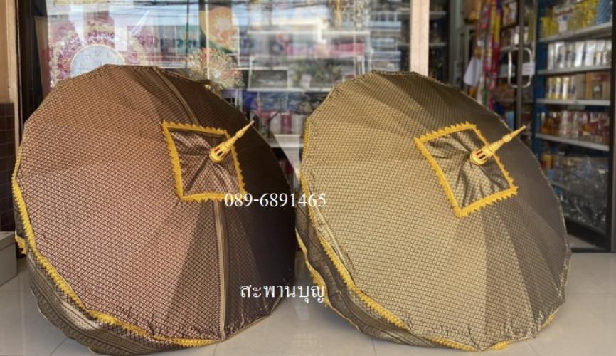 สัปทนผ้าลายไทย หัวยอดลงยา ด้ามไม้ชแลค  สะพานบุญ 089-6891465 1