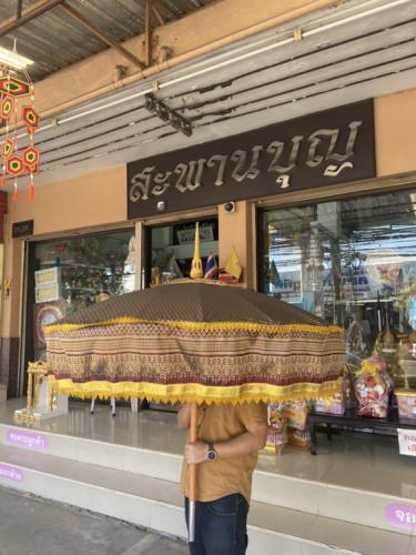 สัปทนผ้าลายไทย หัวยอดลงยา ด้ามไม้ชแลค  สะพานบุญ 089-6891465