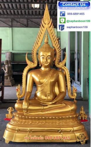 พระพุทธชินราช พระพุทธรูป  ขนาดหน้าตัก 40 นิ้ว  มีงานหลายเกรด  ( ทองเหลืองแท้ / อัลลอยด์ / ไฟเบอร์ ) 1