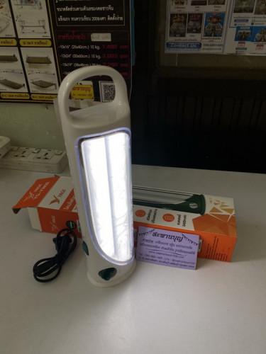โคมไฟฉุกเฉินLED สำหรับถวายวัด เพื่อเป็นไฟสำรองฉุกเฉิน หรือ ไฟฉายเดินป่า ตั้งแคมป์  เข้าค่าย  ชาร์จไฟ 1