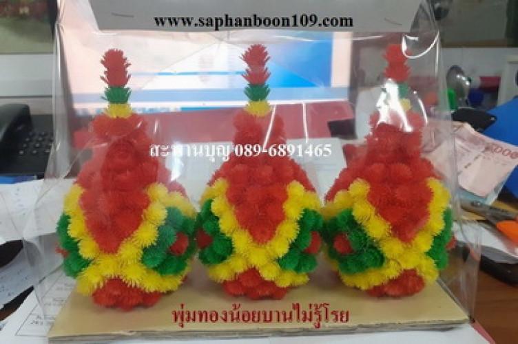 พานพุ่มผ้า  พานดอกไม้ สีแดง สมเด็จย่า ( สมเด็จพระศรีนครินทรา ) 7