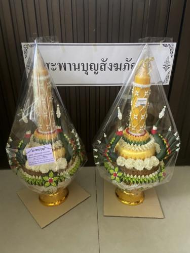 พุ่มดอกไม้เทียนพรรษาแต่งพานแบบบายศรี งานหัตถกรรมไทยสวยๆ สั่งล่วงหน้านะคะ 9