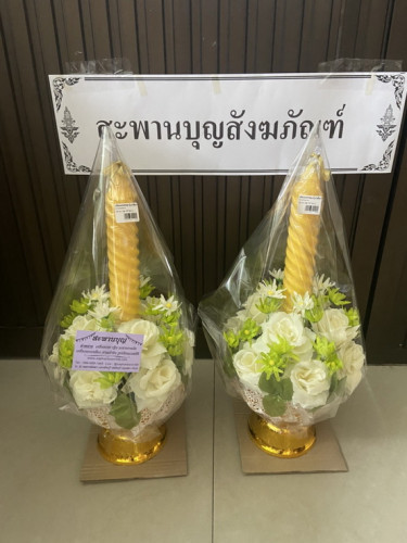 พุ่มดอกไม้เทียนพรรษาแต่งพานแบบบายศรี งานหัตถกรรมไทยสวยๆ สั่งล่วงหน้านะคะ 8