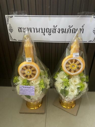 พุ่มดอกไม้เทียนพรรษาแต่งพานแบบบายศรี งานหัตถกรรมไทยสวยๆ สั่งล่วงหน้านะคะ 7