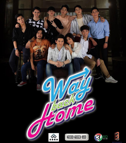 Way Back Home (1 แผ่นจบ)