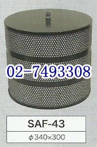 Filter 89.43 / SW - 43