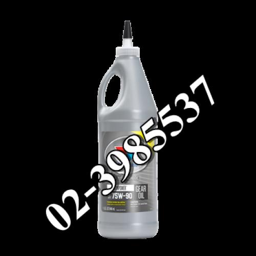 SYNPOWER GEAR OIL (ซินพาวเวอร์ เกียร์ออยล์)SAE 75W-90