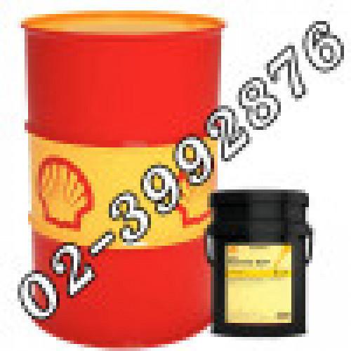 Shell Omala S4 GX ISO 220 ,320 ,460 ,680 (โอมา่ล่า เอส 4 จีเอ็กซ์)