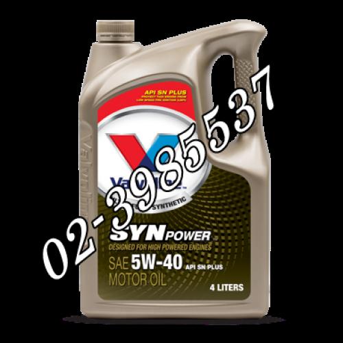 SYNPOWER (ซินพาวเวอร์)SAE 5W-30, SAE 5W-40
