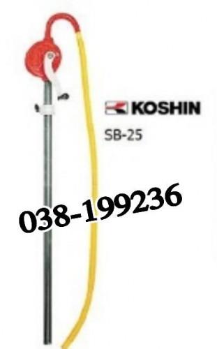 Koshin SB-25
