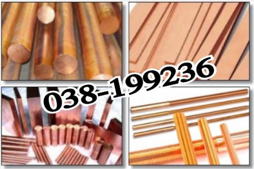 ทองแดง Copper C1100