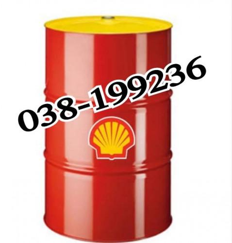 Shell Refrigeration Oil S4 FR-F นำ้มันหล่อลื่นตอมเพรสเซอร์