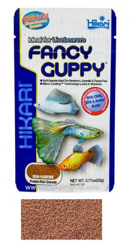 Hikari fancy guppy 22 g.