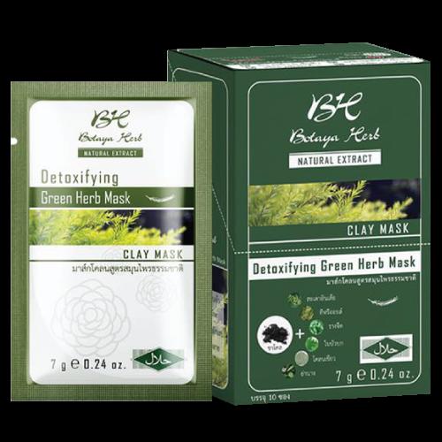 FM133 : Detoxifying Green Herb Mask มาร์กโคลนเขียวโบทาย่า W.120 รหัส.FM133