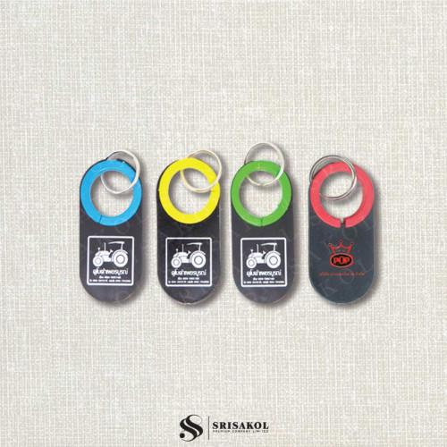 พวงกุญแจพลาสติกแข็ง สีดำ รหัส A2105-3K