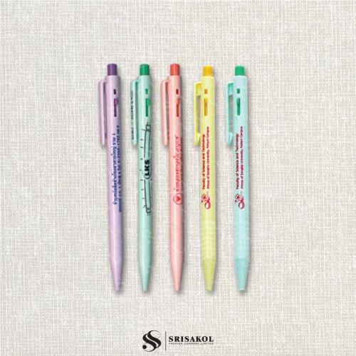 ปากกา คละสี รหัส A2037-8P