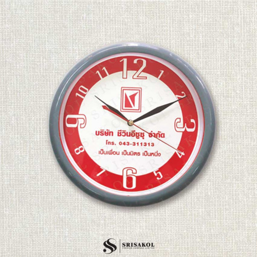 นาฬิกาแขวน 10.2 นิ้ว ขอบสีเทา รหัส A2044-16C