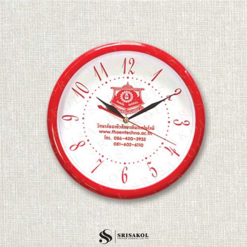นาฬิกาแขวน 10.2 นิ้ว ขอบสีแดง รหัส A2044-18C