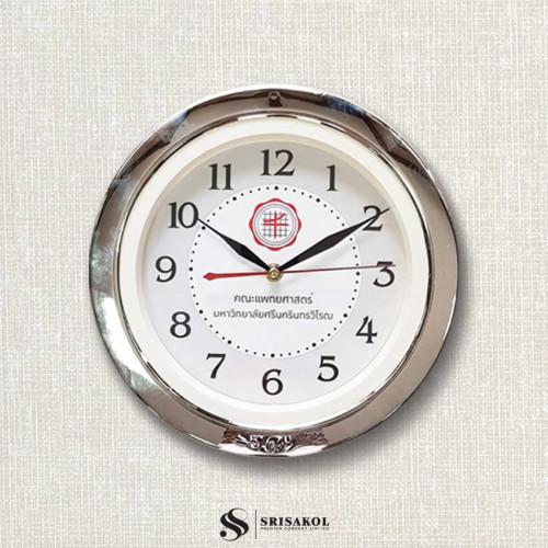 นาฬิกาแขวน 11 นิ้ว ขอบชุบเงิน รหัส A2102-8C