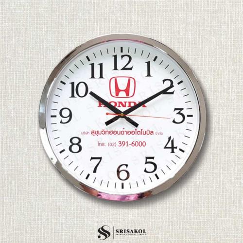นาฬิกาแขวน 15 นิ้ว ขอบเล็กชุบเงิน รหัส A2103-3C