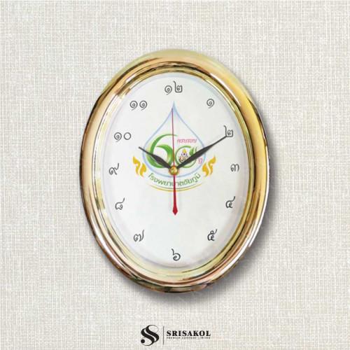 นาฬิกาแขวน รูปไข่ ขอบหนาชุบทอง รหัส A2102-22C