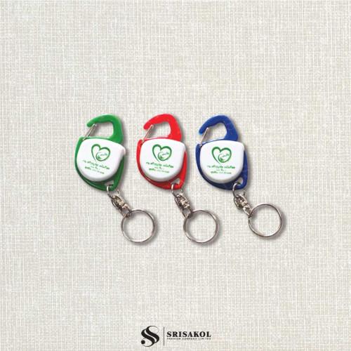 พวงกุญแจ พลาสติกแข็ง รหัส A2105-6K