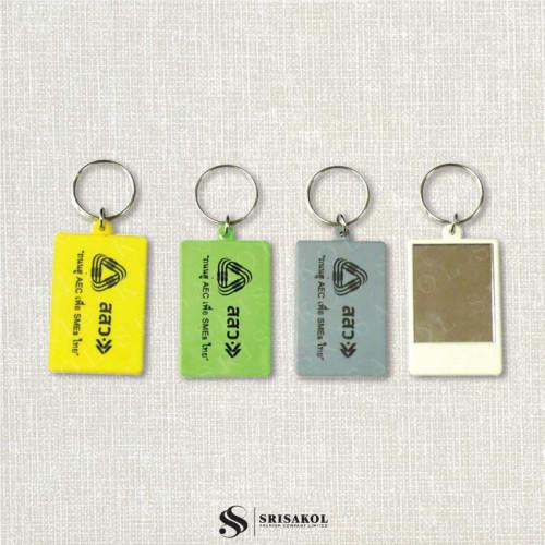 พวงกุญแจ กระจกเงา รหัส A2105-1K