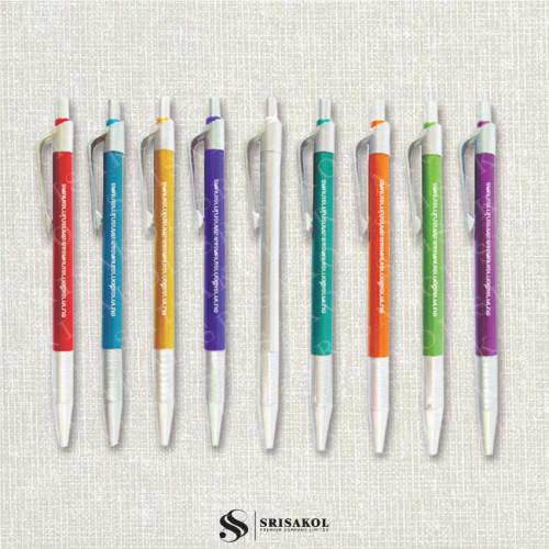 ปากกาลูกลื่น คละสี รหัส A2037-6P