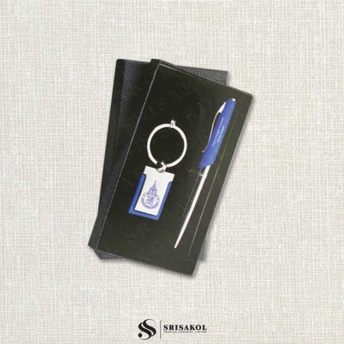 ชุดปากกา+พวงกุญแจ นำเข้า รหัส A2126-11I