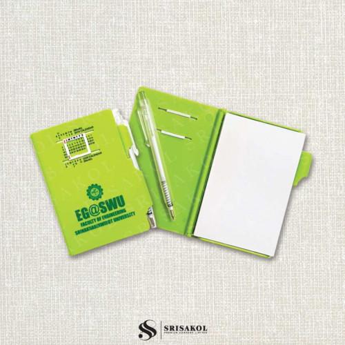 สมุดโน๊ตจิ๋ว +ปากกา รหัส A2120-6N