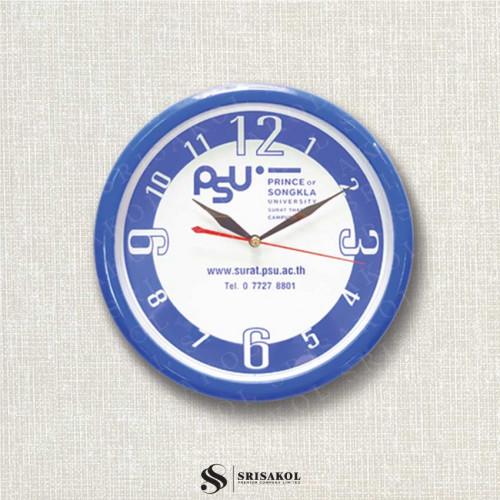 นาฬิกาแขวน 10.2 นิ้ว ขอบสีน้ำเงิน รหัส A2102-13C