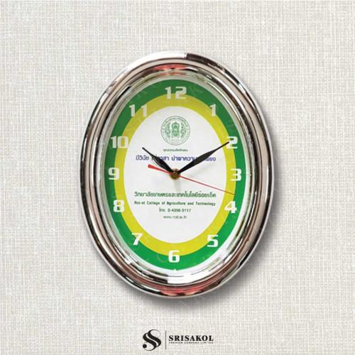 นาฬิกาแขวน รูปไข่ ขอบชุบเงิน รหัส A2102-21C