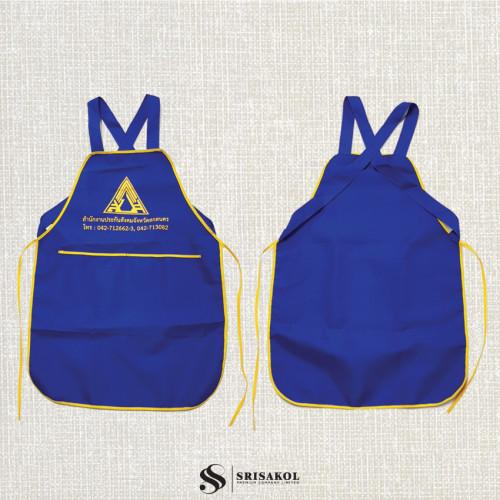 ผ้ากันเปื้อน 2กระเป๋า ผ้าโซล่อน สีน้ำเงิน  รหัส A2112-16J