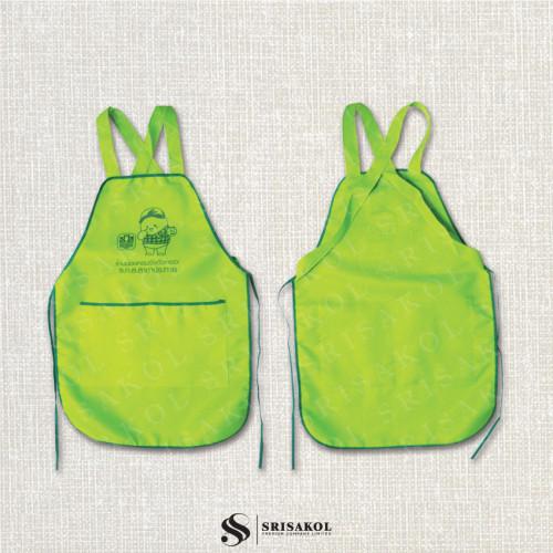 ผ้ากันเปื้อน ผ้าโซล่อน สีเขียว รหัส A2113-9JC