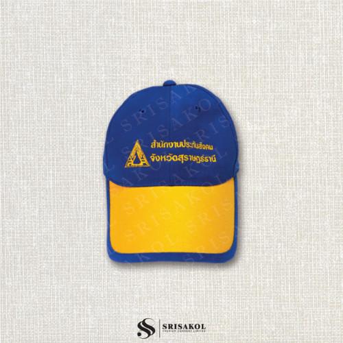 หมวก Cap 6 ชิ้น สีน้ำเงิน/เหลือง กุ้นปีกหมวก  สีเหลือง รหัส A2123-15H