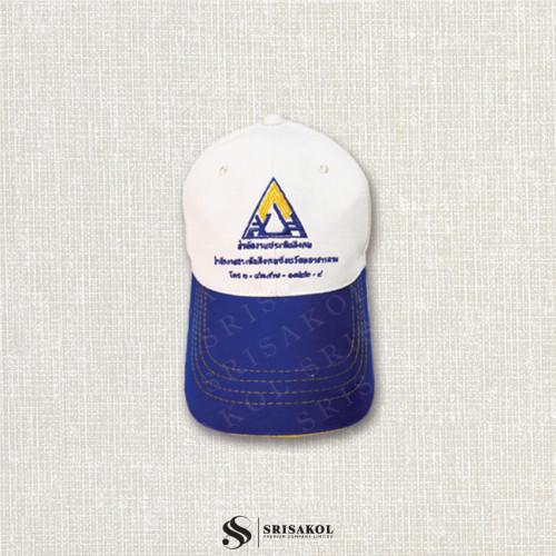 หมวก Cap 6 ชิ้น สีขาว ปีกแซนวิช สีน้ำเงิน รหัส A2123-17H