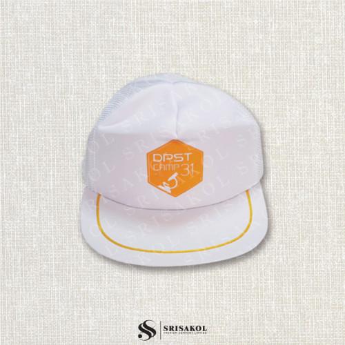หมวก Cap 5 ชิ้น ผ้าดีวาย+ตาข่าย สีขาว  รหัส A2123-27H