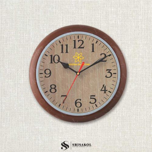 นาฬิกาแขวน 13 นิ้ว ขอบสีน้ำตาล รหัส A2045-12C