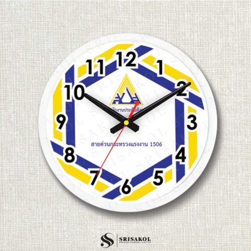 นาฬิกาแขวน 15 นิ้ว ขอบเล็กสีขาว รหัส A2103-9C