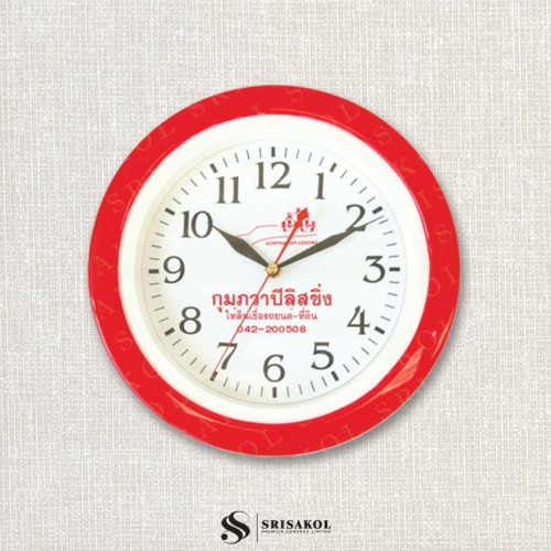 นาฬิกาแขวน 11 นิ้ว  ขอบสีแดง รหัส A2044-5C